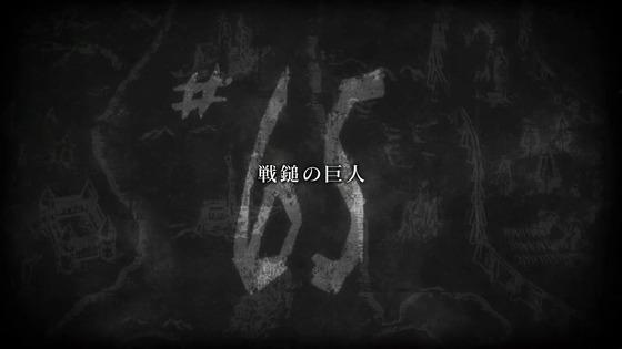 「進撃の巨人」64話(4期 5話)感想 (145)