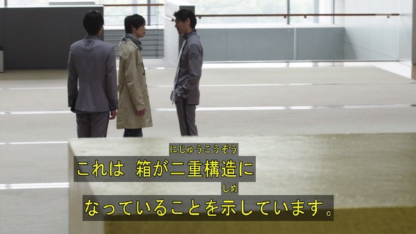 「仮面ライダービルド」4話 (13)