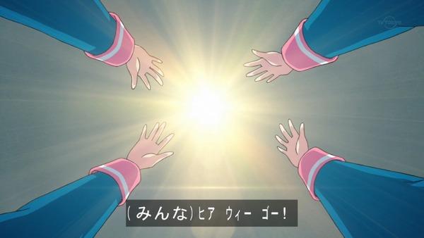 「アイカツフレンズ!」37話感想  (66)