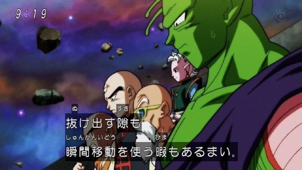 「ドラゴンボール超」129話 (28)