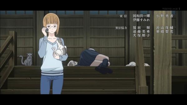 「サクラダリセット」24話 (59)