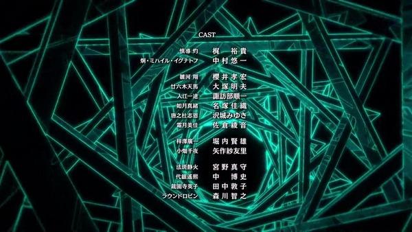 「PSYCHO-PASS サイコパス 3」3話感想 (87)