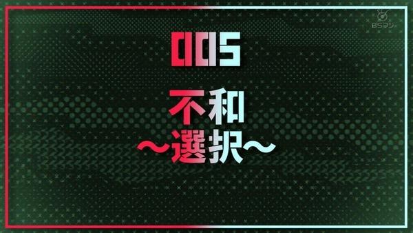 「モブサイコ100Ⅱ」2期 5話感想 (5)