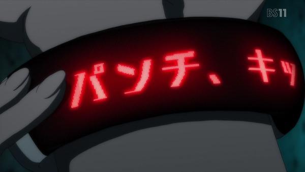 「ダンガンロンパ3 未来編」 (24)