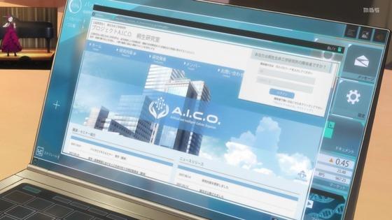 「A.I.C.O. Incarnation」第1話『接触』感想 (55)