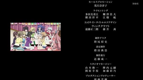 「戦姫絶唱シンフォギアXV」8話感想 (104)