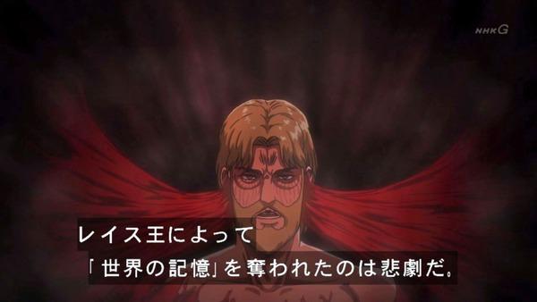 「進撃の巨人」54話感想  (5)