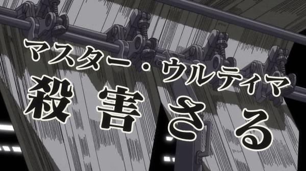 「コンクリート・レボルティオ 超人幻想」22話感想 (18)