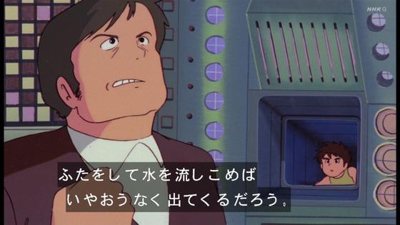 「未来少年コナン」第22話感想 画像  (19)