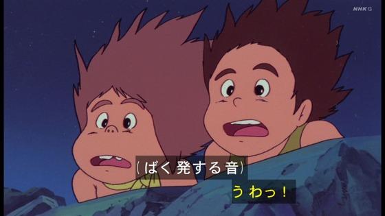 「未来少年コナン」第17話感想 画像 (29)