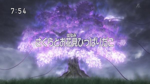 「カードキャプターさくら クリアカード編」4話 (77)