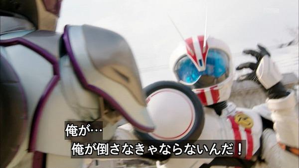 仮面ライダードライブ (55)