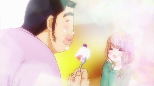 俺物語 (26)