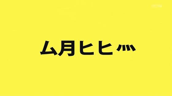 「小林さんちのメイドラゴンS」2期 4話感想 (95)