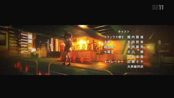 「ダーリン・イン・ザ・フランキス」2話 (82)