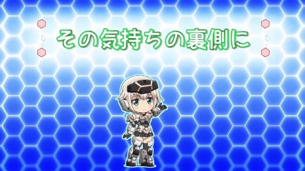 「フレームアームズ・ガール」11話 (4)