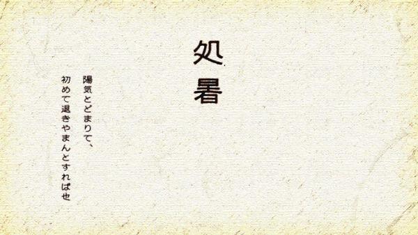 「氷菓」11話感想 画像  (67)