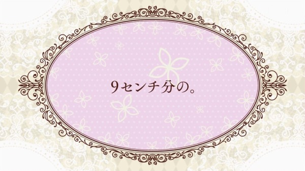 「ベルゼブブ嬢のお気に召すまま。」6話感想 (15)