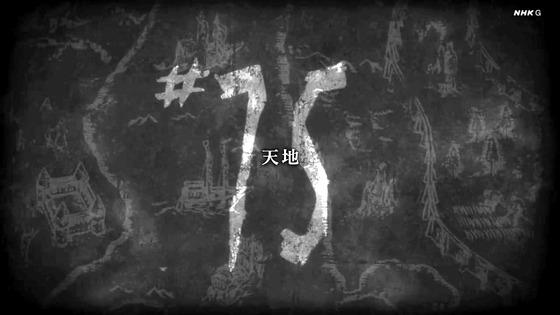 「進撃の巨人」第75話(4期 16話)感想 (9)