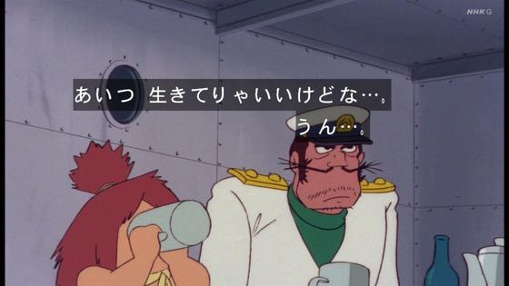 「未来少年コナン」第26話感想(実況まとめ)画像 (23)