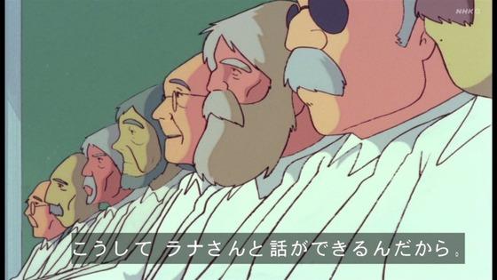 「未来少年コナン」第5話感想 (40)