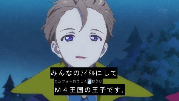 「アイカツスターズ!」第79話 (59)