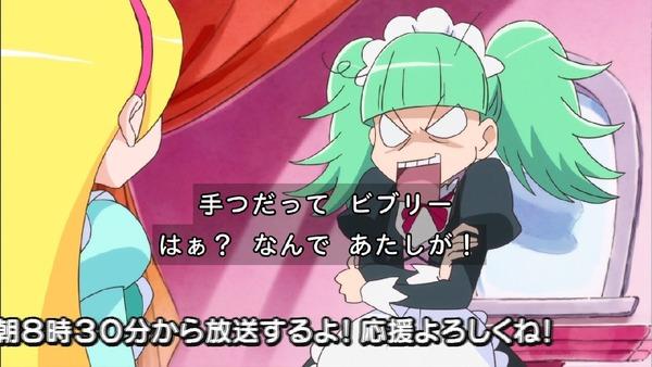 「キラキラ☆プリキュアアラモード」33話 (53)