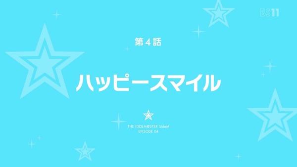 「アイドルマスター SideM」3話 (72)