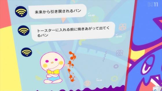 「ゴジラS.P」7話感想 (60)