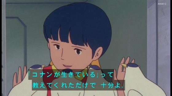 「未来少年コナン」第5話感想 (66)