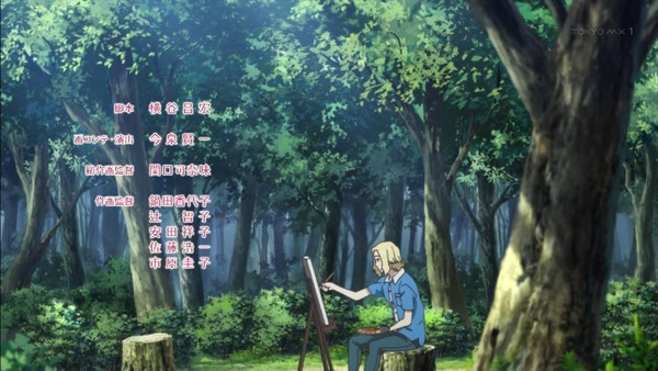 「サクラクエスト」11話 (54)