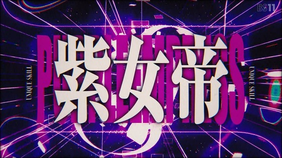 「転スラ日記」5話感想 (103)