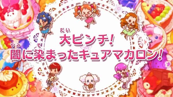 「キラキラ☆プリキュアアラモード」29話 (7)