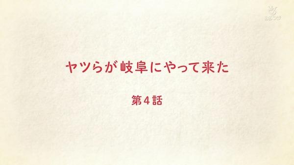 「ひそねとまそたん」4話感想 (8)