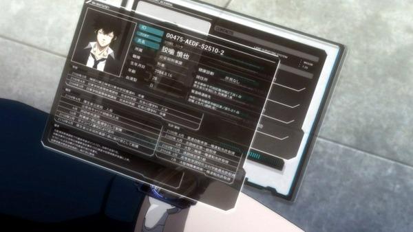 「PSYCHO-PASS サイコパス」5話感想 (71)