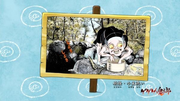 「ゲゲゲの鬼太郎」6期 31話感想 (20)