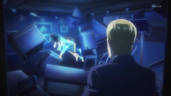 「ヒナまつり」1話 (47)