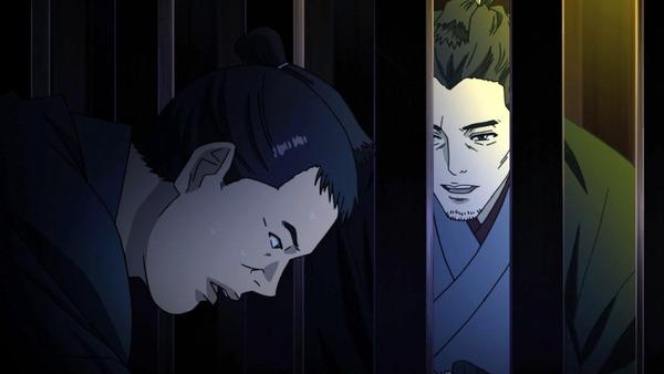 「鬼平 ONIHEI」12話 (18)