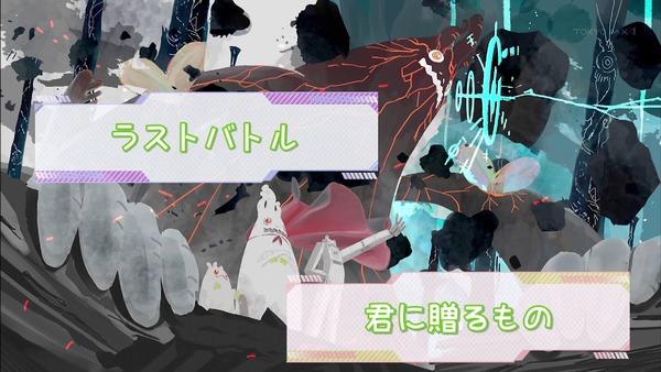 「フレームアームズ・ガール」11話 (64)