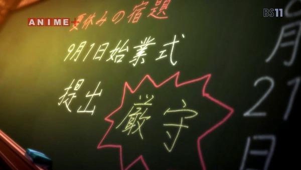 「戦姫絶唱シンフォギアAXZ」4期 1話 (1)