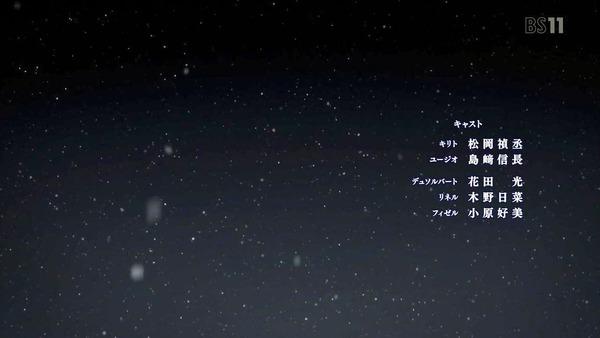 「アリシゼーション」SAO3期 14話感想 (40)