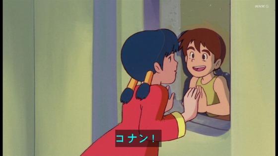 「未来少年コナン」第5話感想 (103)