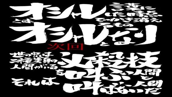 銀魂゜ (46)