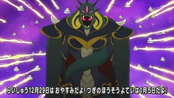 「スター☆トゥインクルプリキュア」45話感想 画像 (85)