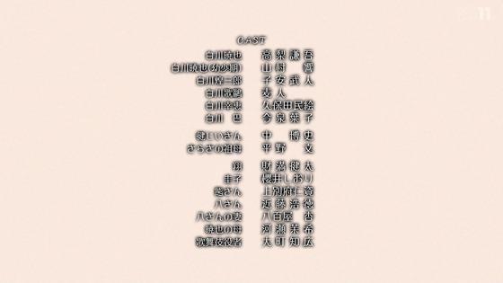 「かげきしょうじょ!!」7話感想 (79)