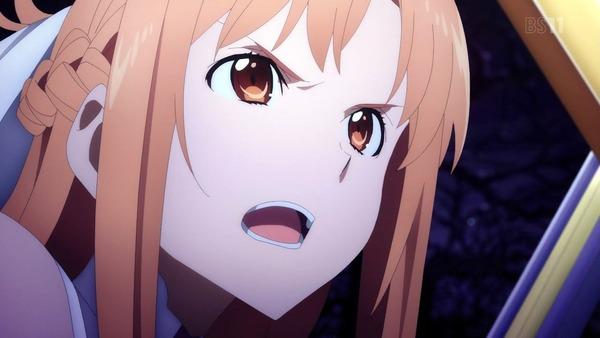 「SAO アリシゼーション」2期 10話感想 画像 (14)