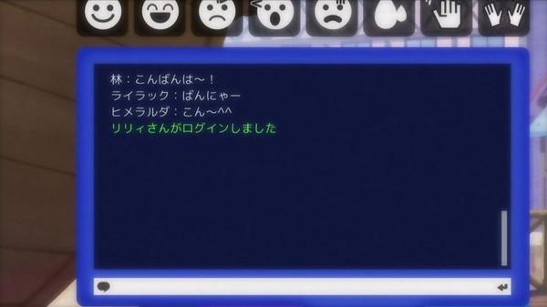 「ネト充のススメ」7話 (2)