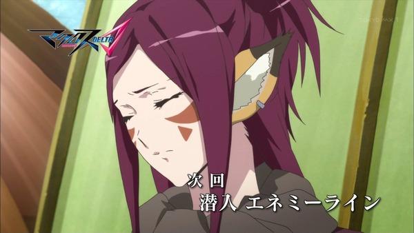 「マクロスΔ(デルタ)」6話感想 (43)