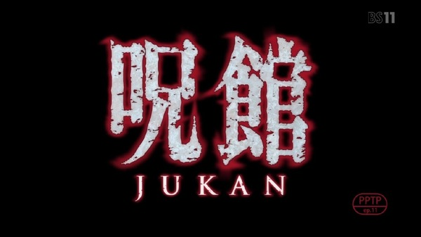 「ポプテピピック」11話 (11)