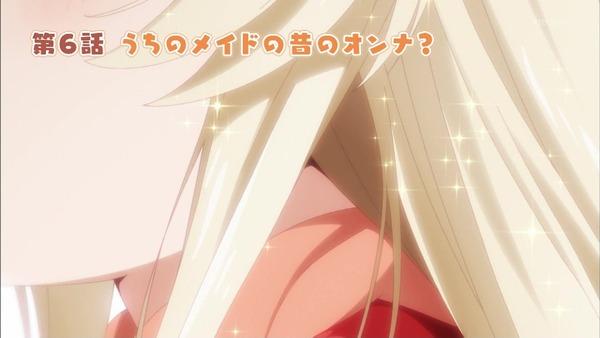 「うちのメイドがウザすぎる!」6話感想 (5)